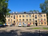 Пермь, улица Ким, дом 45. многоквартирный дом