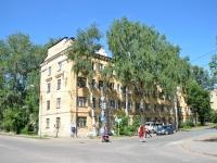 Пермь, улица Ким, дом 54. многоквартирный дом