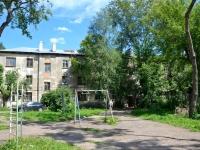 Пермь, улица Ким, дом 55. многоквартирный дом