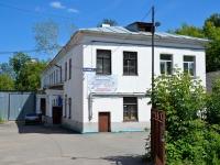 Perm, Kim st, house 57А. office building