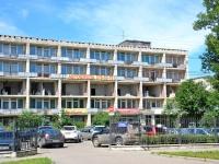 Perm, hotel Нугуш, Kim st, house 64