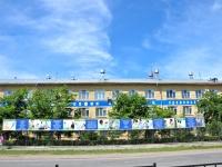 Пермь, гостиница (отель) Нугуш, улица Ким, дом 64