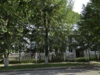 Perm, Kim st, house 99. rehabilitation center