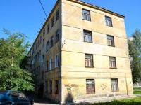 Perm, Lebedev st, house 7. Apartment house
