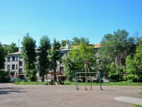 Perm, Lebedev st, house 10. Apartment house