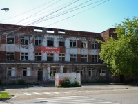 Perm, Lebedev st, house 11. vacant building