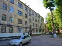 Perm, Lebedev st, house 14. Apartment house