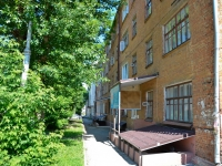 Perm, Lebedev st, house 16. Apartment house