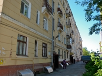 Perm, Lebedev st, house 18. Apartment house