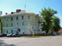 Perm, Lebedev st, house 21. Apartment house