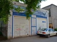 Пермь, магазин Мегадрайв, улица Лебедева, дом 25В