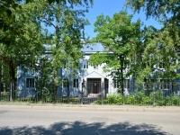 彼尔姆市, Lebedev st, 房屋 26. 实验室
