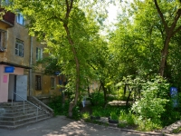 Perm, Lebedev st, house 29. Apartment house