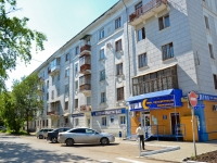 Perm, Lebedev st, house 31. Apartment house