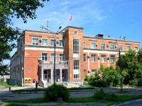 Perm, governing bodies АДМИНИСТРАЦИЯ Мотовилихинского района, Uralskaya st, house 36