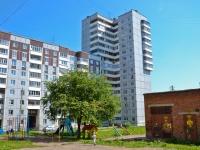 Пермь, улица Уральская, дом 45. многоквартирный дом
