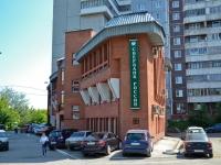 Пермь, улица Уральская, дом 47А. многоквартирный дом