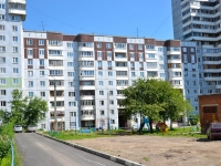 Perm, Uralskaya st, house 47. Apartment house
