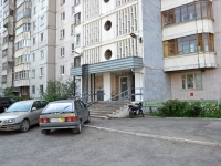 Perm, Uralskaya st, house 51А. Apartment house