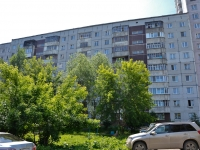 Perm, Uralskaya st, house 51. Apartment house