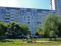 Perm, Uralskaya st, house 55. Apartment house