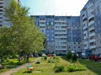Perm, Uralskaya st, house 59А. Apartment house