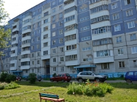 Perm, Uralskaya st, house 61. Apartment house
