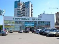 """Пермь, торговый центр """"ГУДВИН"""", улица Уральская, дом 63 к.3"""