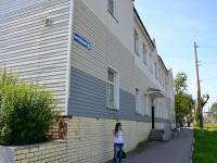 """Пермь, торговый центр """"ГУДВИН"""", улица Уральская, дом 63"""