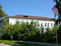 Perm, school №48, Uralskaya st, house 67