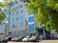 Perm, Uralskaya st, house 69/1. office building