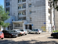 Perm, Uralskaya st, house 69. Apartment house