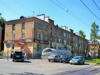 Perm, Uralskaya st, house 75. Apartment house