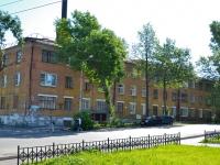 Perm, Uralskaya st, house 77. Apartment house