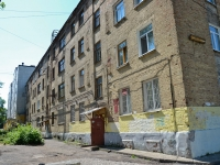 Perm, Uralskaya st, house 83. Apartment house