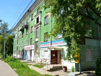 Perm, Uralskaya st, house 84. Apartment house