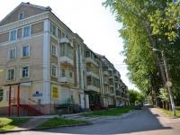 Пермь, улица Уральская, дом 87. многоквартирный дом