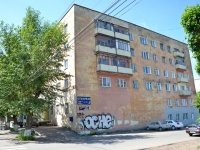 Perm, Uralskaya st, house 88. Apartment house