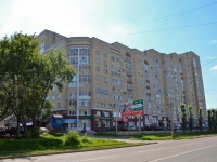 Perm, Uralskaya st, house 95. Apartment house