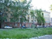 Perm, Uralskaya st, house 103. Apartment house