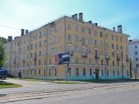 Perm, Uralskaya st, house 109. Apartment house
