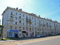 Perm, Uralskaya st, house 111. Apartment house