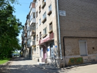 Perm, Uralskaya st, house 116. Apartment house