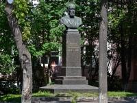 Пермь, памятник Н.Г. Славяновуулица Уральская, памятник Н.Г. Славянову