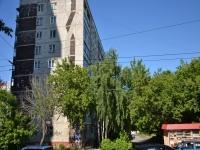 Пермь, улица Пушкина, дом 3. многоквартирный дом