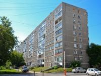 Пермь, улица Пушкина, дом 7. многоквартирный дом