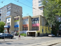 Пермь, улица Пушкина, дом 9. офисное здание