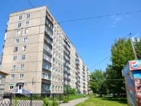 Perm, Pushkin st, house 11. Apartment house