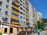 Пермь, улица Пушкина, дом 13. многоквартирный дом