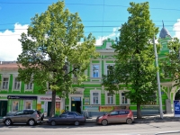 Perm, Pushkin st, house 17. multi-purpose building